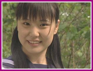 3685 Shizuka Hazuki