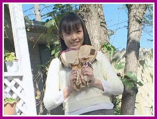 4498 Kasumi Sato
