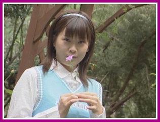 3879 Akari Takeda