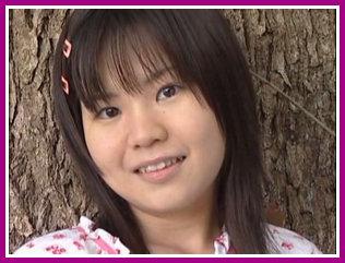 3878 Ami Yamanouchi