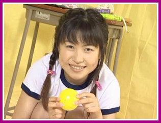 3875 Megumi Akino