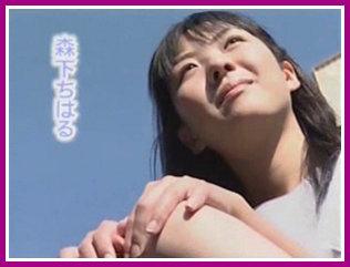 3862 Chiharu Morishita
