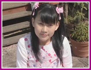 3859 Shiori Sawada