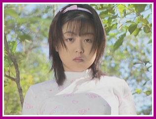 3832 Marika Ito