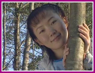 3823 Nozomi Shimamura
