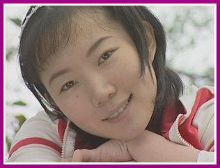 3828 Nozomi Shimamura