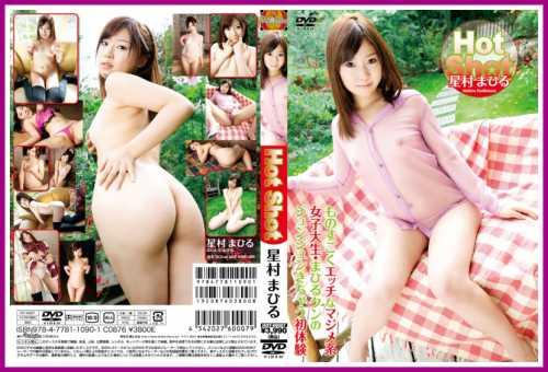 [HOT-60007] Mahiru Hoshimura