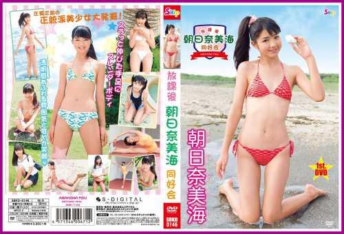[SBKD-0146] Asahina Miu