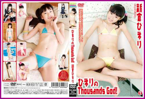 [ICDV-30098] Himari Nikura - Thousands God