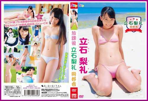 [SBKD-0149] Rira Tateishi