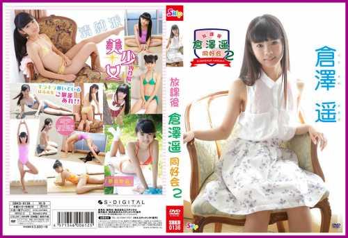 [SBKD-0136] Haruka Kurasawa