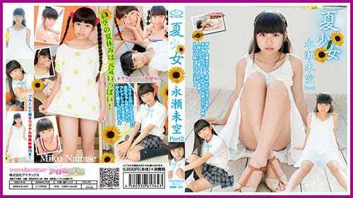 [IMBD-410] Miku Nagase