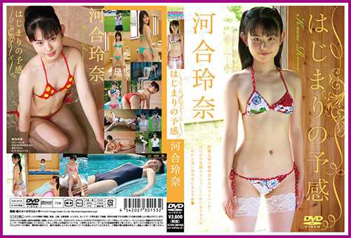 [ICDV-30153] Kawai Reina
