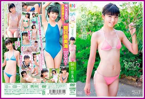 [OUTN-0053] Miu Asahina