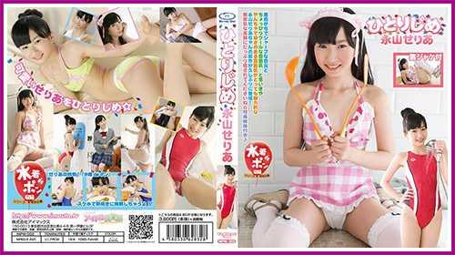 [IMPM-002] Seria Nagayama