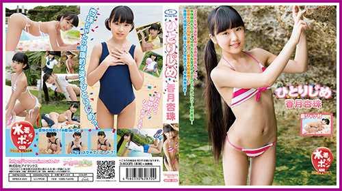 [IMPM-009] Anitama Katsuki