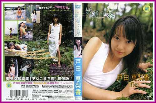 [SAD-10] Erika Toda
