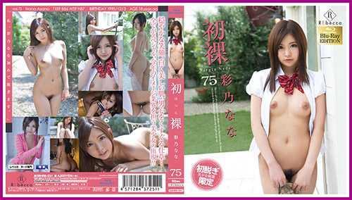 [GSHRB-051] Ayano Nana