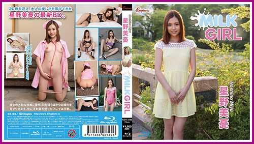 [KIDM-658B] Miyu Hoshino