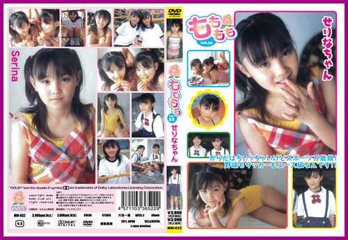 [MM-038] Misuzu Tanaka