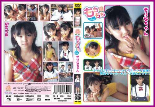 [MM-032] Serina Nagano