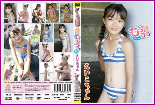 [MM-072] Eiko