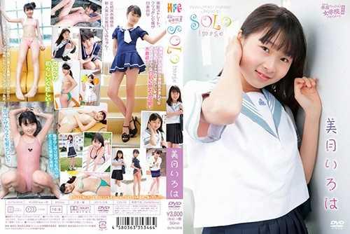 [OUTN-0019] Mitsuki Iroha