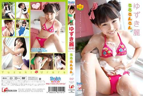 [EICSB-006] Yuzuki Urara