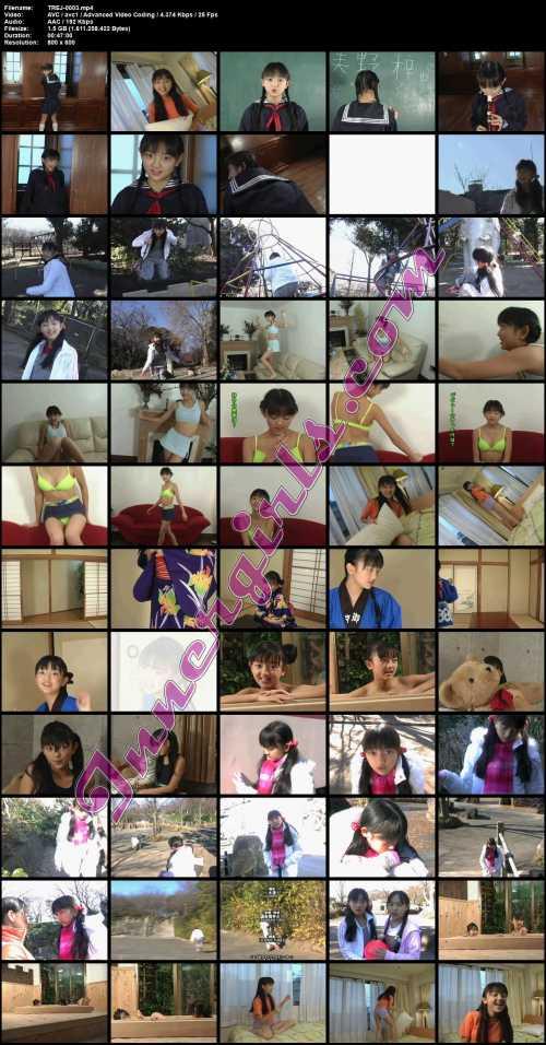 [TREJ-0003] Azusa Hibino