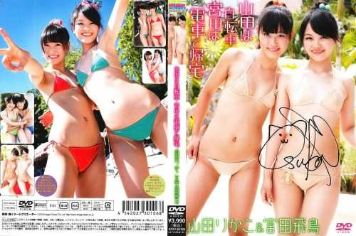 [ICDV-30106] Asuka Miyata and Rikako Yamada
