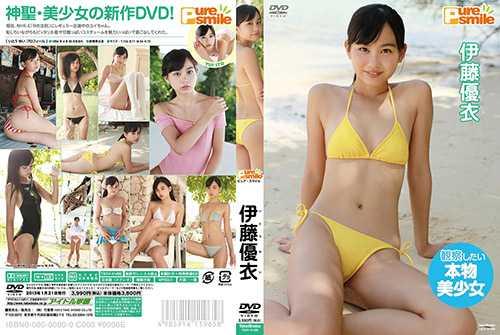 [TSDV-41489] Yui Ito