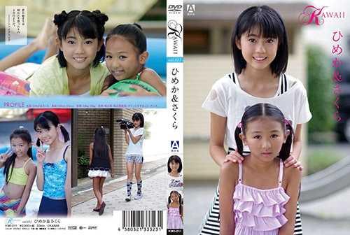 [KWII-011] Harakuchi Sakura and Uesugi Himeka