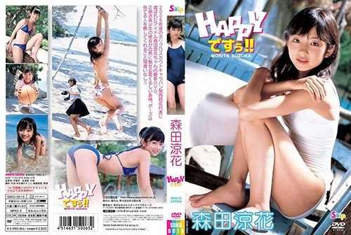 [SBKD-0019] Suzuka Morita