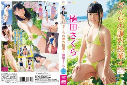 [JMKD-0044] Sakura Ueda