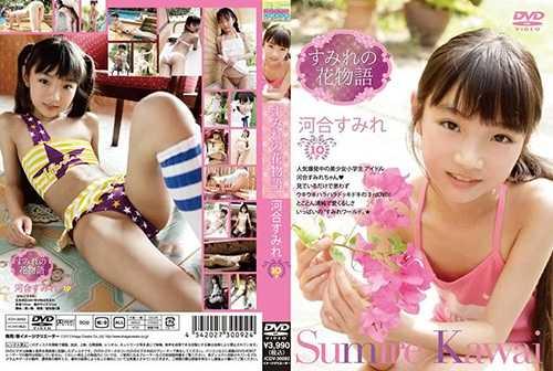 [ICDV-30092] Sumire Kawai
