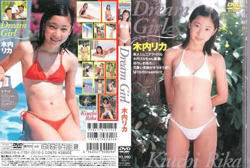 [ICDV-30001] Rika Kiuchi