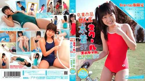 [CPBD-002] Minami Serizawa