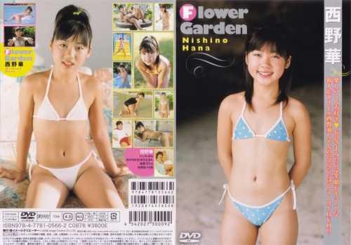 [ICDV-30009] Hana Nishino
