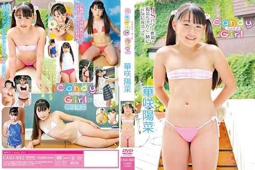 [CAGI-002] Hina Hanasaki