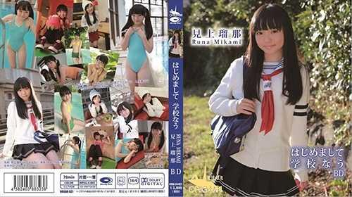 [ORGAB-021] Runa Mikami