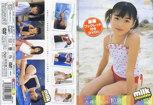[MCD-007] Narumi Omori
