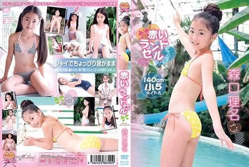 [WAFL-035] Rina Moriguchi