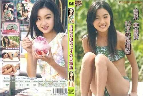 [RSK-002] Mayumi Yoshizawa