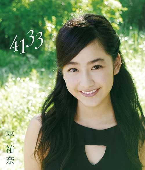 [PCXP-50357] Yuna Taira