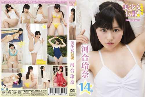 [MMR-AK007] Reina Kawai