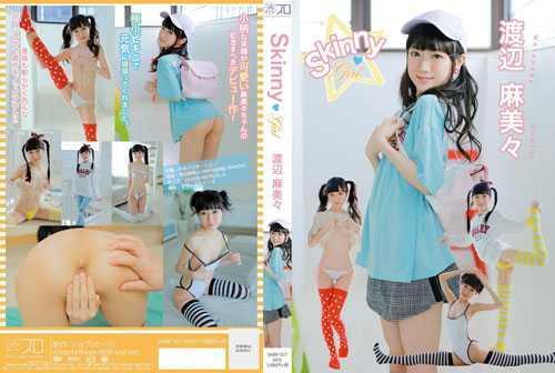 [SHIBP-027] Mamimi Watanabe