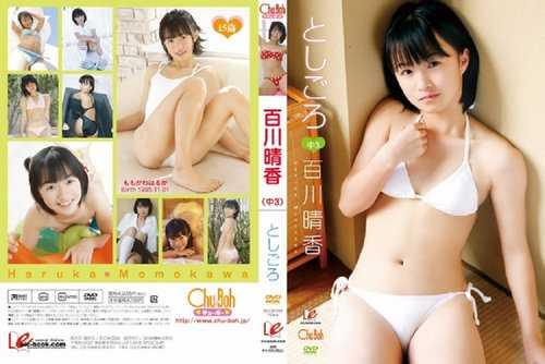 [EICCB-006] Haruka Momokawa