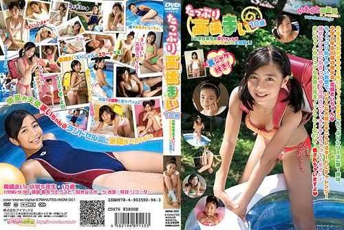 [IMOM-001] Takahashi Mai