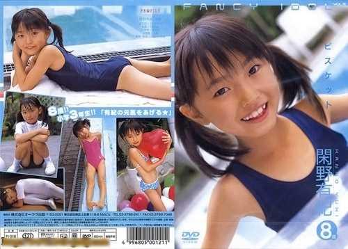 [FI-018] Yuki Kanno