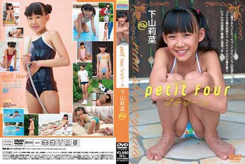 [ICDV-30060] Rina Shimoyama